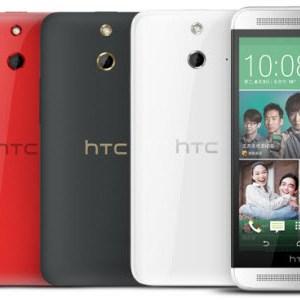 HTC lance le HTC One E8