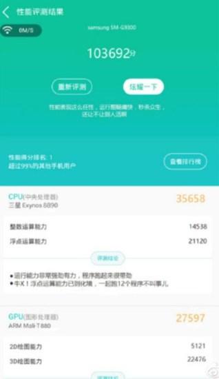 151208_Samsung_Galaxy_S7_04