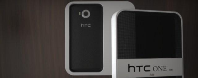 HTC dévoilerait son HTC One M10 au mois de mars