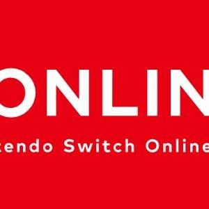 Le service Nintendo Switch Online sera disponible au mois de septembre