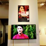 Movie poster about Qiu Jin, Autumn Gem, at the Euphrat Museum of Art, Cupertino.
