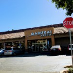 Entrance of Marukai, Cupertino.