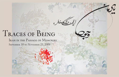 Traces of Being Iran in the Passage of Memories September 10 - November 21, 2009 Morono Kiang Gallery