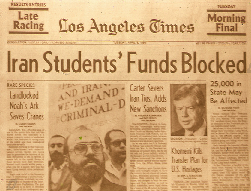 Iran Students' Funds Blocked Los Angeles Times Front Page April 8, 1980