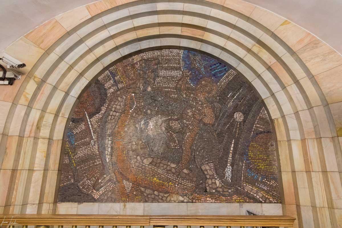 Metro di Mosca: Dobryninskaya