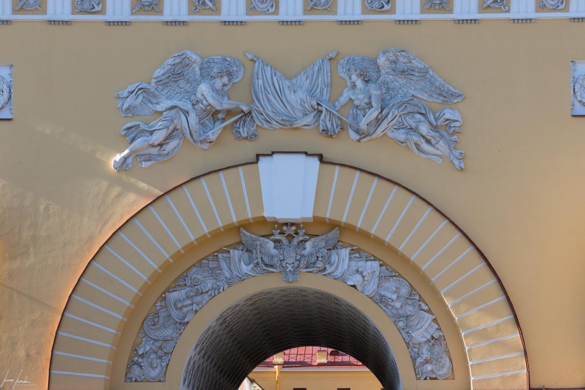 San Pietroburgo: Ammiragliato