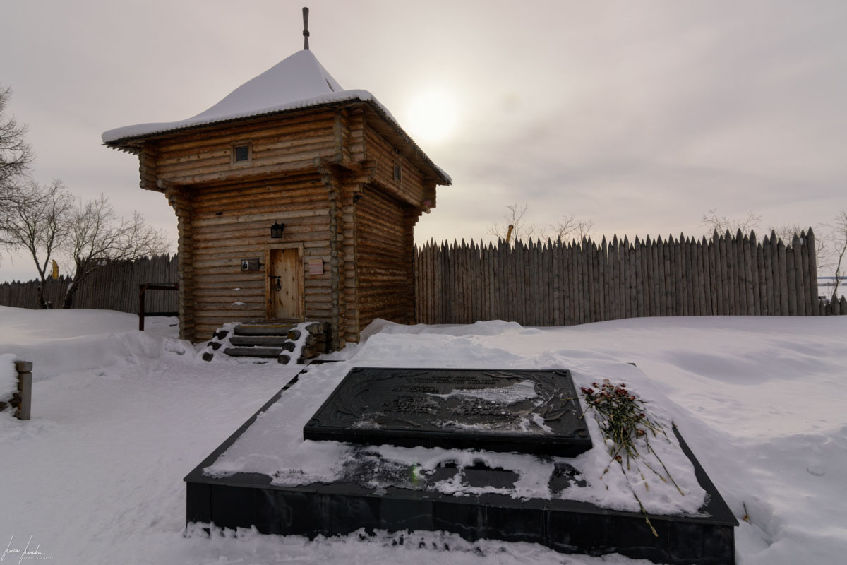Salekhard: Fortezza di Obdorsky Ostrog