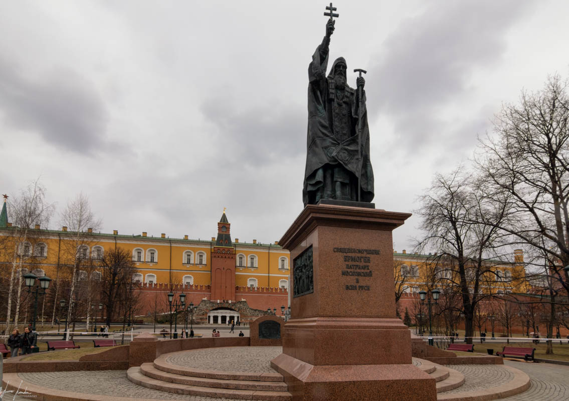 Cremlino: Giardini di Alessandro