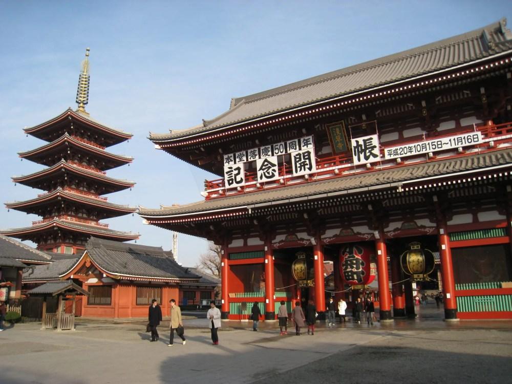 La pagoda de los cinco pisos antes de su restauración (Foto de Daderot)