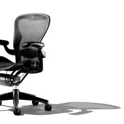 Floor Chairs Singapore Hanging Chair For Inside Aeron And Embody Order Here