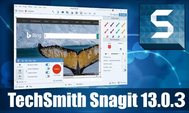 TechSmith SnagIt v2019.1.4 Build 4446 注册版附注册码-屏幕捕获工具
