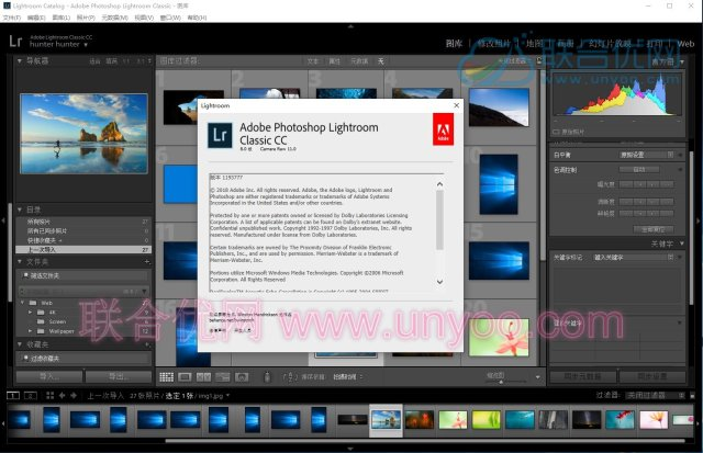 Adobe Photoshop Lightroom Classic CC 2019 v8.0.1193777 Win/Mac 多语言中文正式注册版