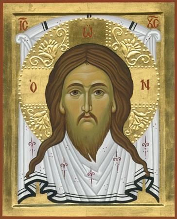 Ukrainian Orthodox Church Of The USA Ecumenical