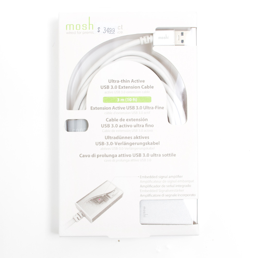 Moshi Active USB 3.0 Extension Cable