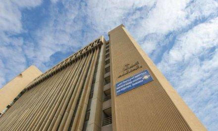 التعليم تعلن عدم الاعتراف بالشهادات الصادرة من فروع جامعة الحرة الهولندية