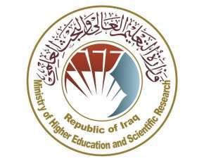 وزير التعليم العالي يتفقد سير الامتحانات التقويمية في كلية الطب بجامعة البصرة