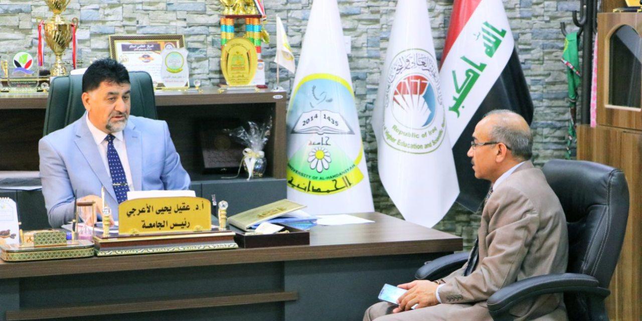 السيد رئيس الجامعة يستقبل اللجنة الوزارية الخاصة بالأقسام الداخلية.