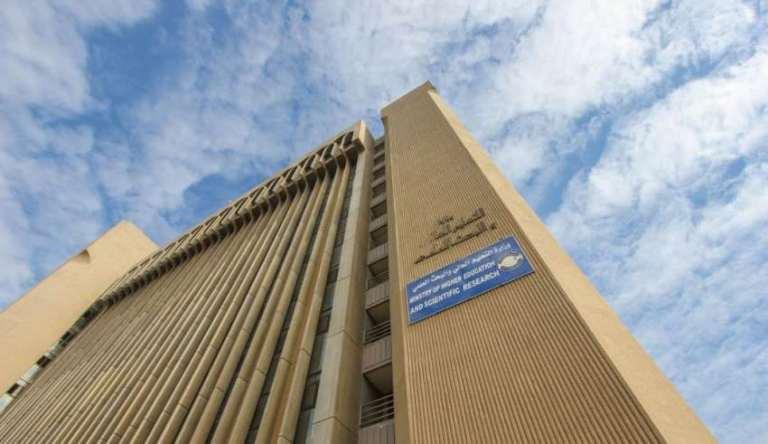 وزارة التعليم العالي والبحث العلمي تعلن نتائج القبول المركزي للعام الدراسي 2019-2020