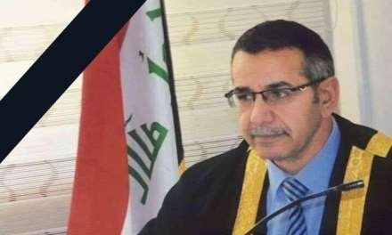 التعليم العالي تنعى الأستاذ الدكتور عبد الأمير الفيصل التدريسي في كلية الاعلام بجامعة بغداد