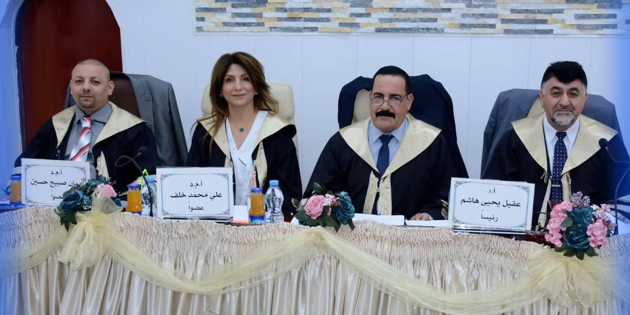 الأعرجي رئيسا للجنة مناقشة أطروحة دكتوراه ببغداد