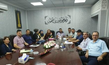 جامعتنا تشارك باجتماع اللجنة الوزارية لتدقيق الملاك