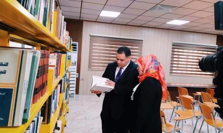 تبادل الخبرات المكتبية بين جامعة الموصل والحمدانية