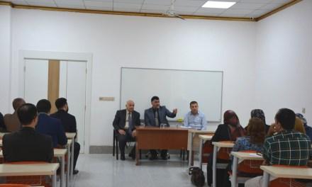 الاجتماع الاول لكادر مركز الليزر والفوتونيات بجامعتنا