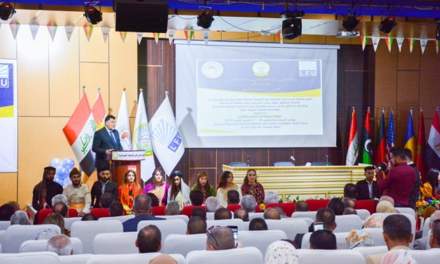 إنطلاق فعاليات مؤتمر جامعة الحمدانية العلمي الدولي الاول
