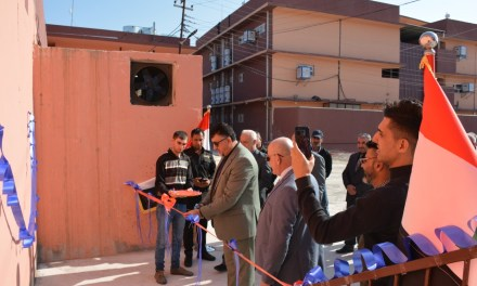 جامعة الحمدانية تفتتح اقسامها الداخلية لإسكان طلبتها