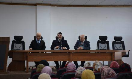 رئاسة الجامعة تجتمع بمحاضري جامعتنا