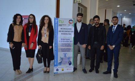 طلبة جامعة الحمدانية يشاركون في اعمال ورشة دولية
