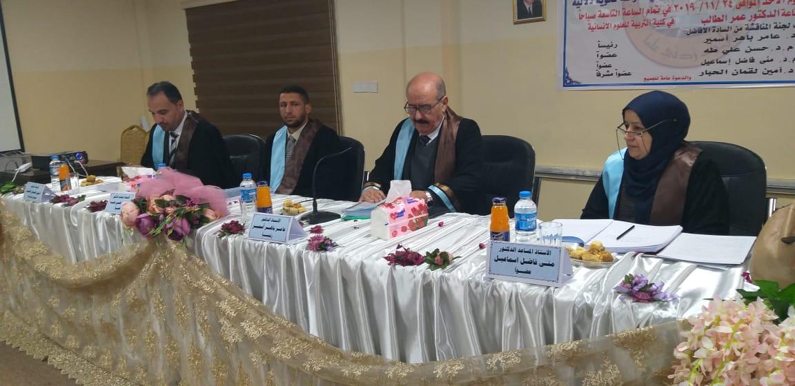 تدريسي بجامعتنا يترأس لجنة مناقشة رسالة ماجستير بجامعة الموصل