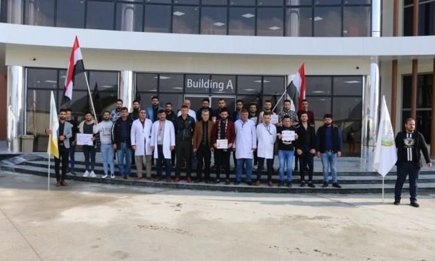 جامعة الحمدانية  بالتعاون مع دائرة صحة نينوى تقيم حملة للتبرع بالدم.