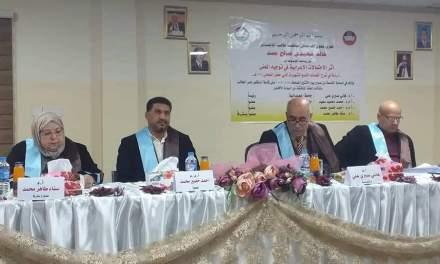مدير قسم ضمان الجودة والاعتماد الاكاديمي في جامعتنا يترأس لجنة مناقشة في جامعة الموصل