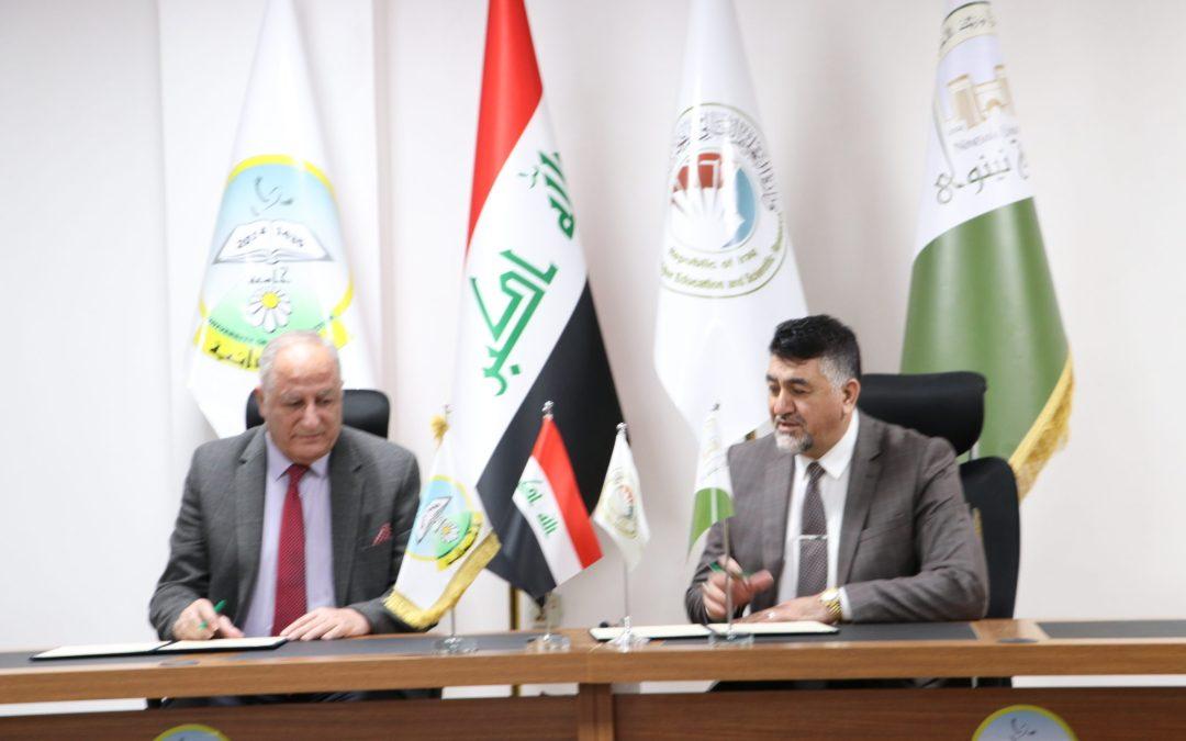 توأمة علمية بين جامعة الحمدانية وجامعة نينوى