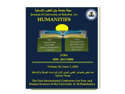 مجلة جامعة بابل تنشر بحوث المؤتمر العلمي  الدولي الاول لجامعتنا