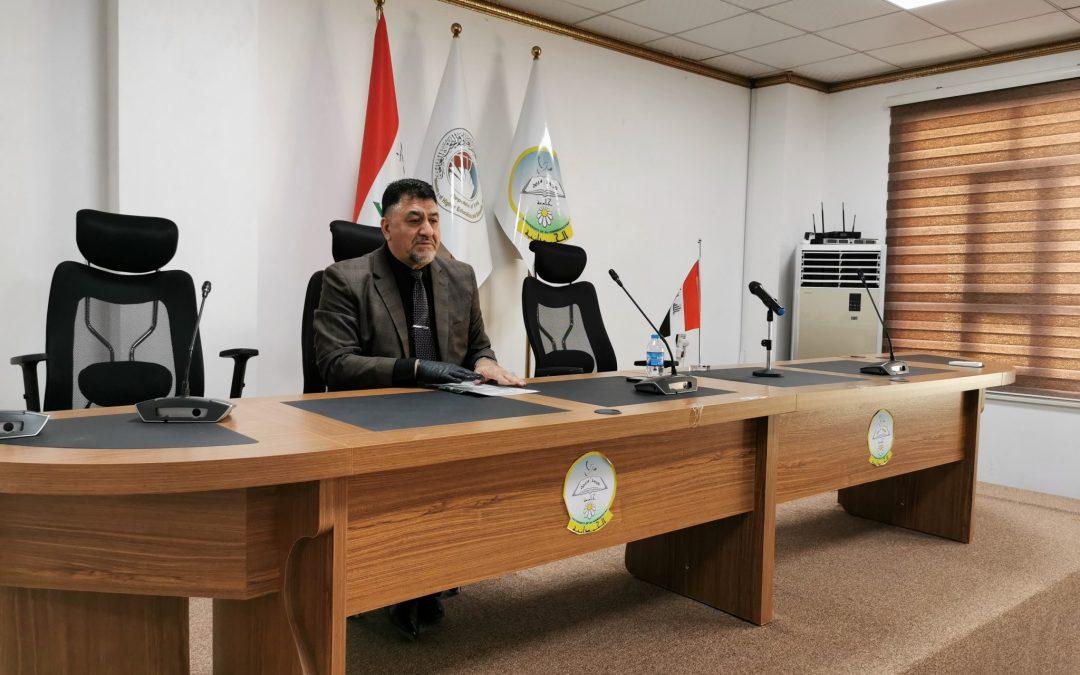 السيد رئيس الجامعة يجتمع بالملاك الوظيفي للاقسام الداخلية وقسم المتابعة