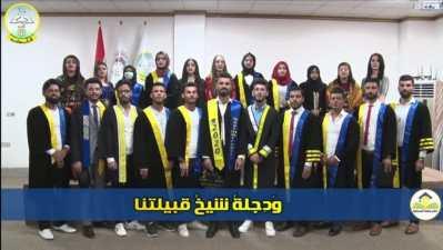 """مشاعل الأمل …نشيد طلبة جامعة الحمدانية دفعة """"تعليمنا لن يتوقف ٢٠١٩ _ ٢٠٢٠"""""""