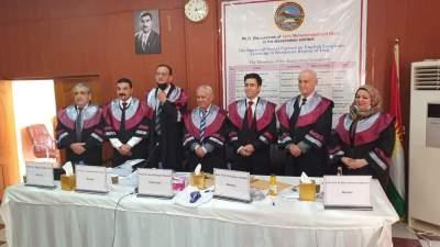 المساعد الاداري يترأس لجنة مناقشة اطروحة دكتوراه بجامعة صلاح الدين