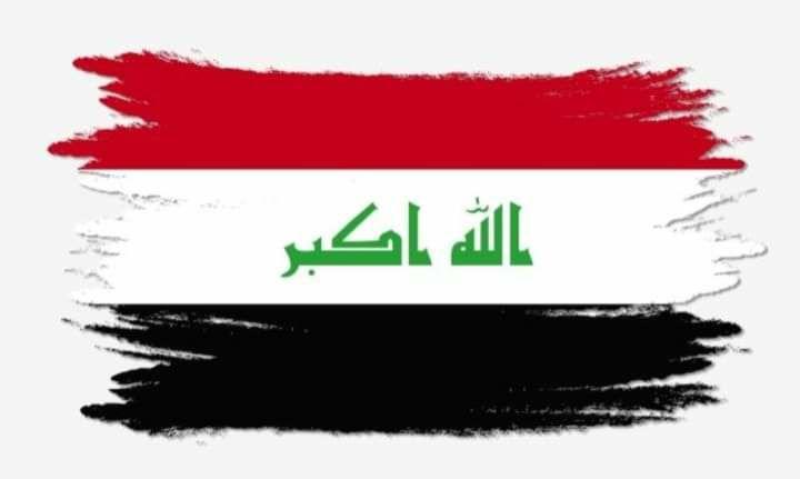 جامعة الحمدانية تستنكر الإعتداءات الآثمة التي طالت أرواح الابرياء في العاصمة الحبيبة بغداد