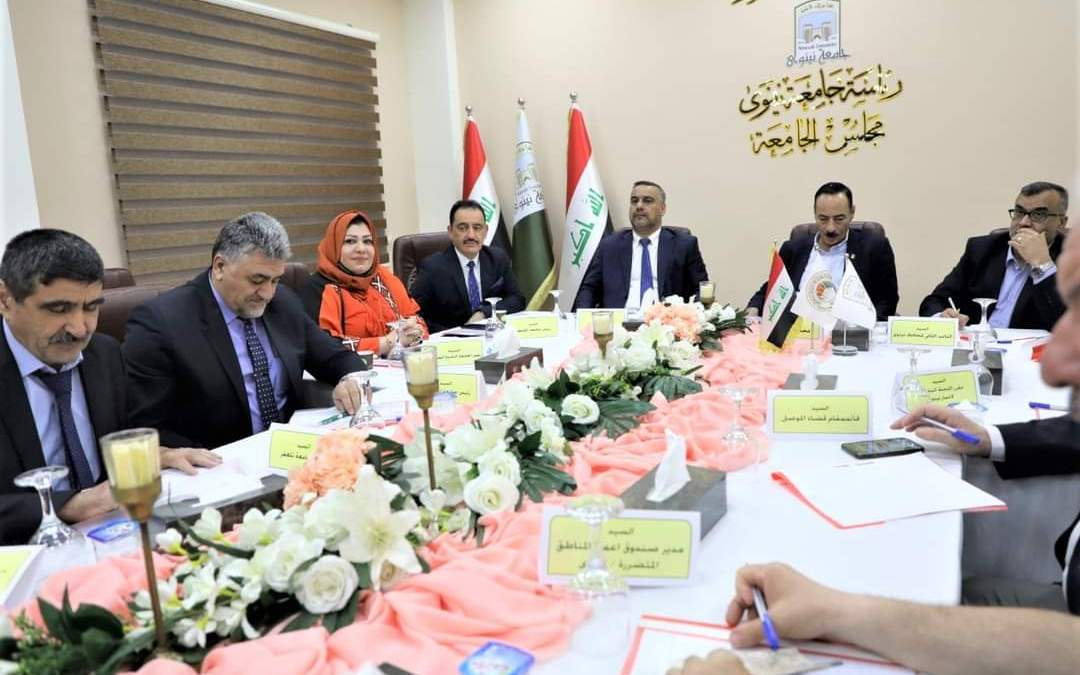 ممثلا عن جامعة الحمدانية الأعرجي يشارك في اجتماع رؤساء جامعات نينوى