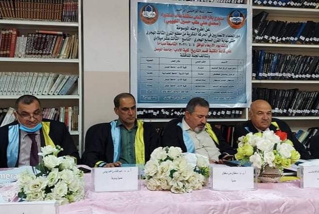 السيد المساعد العلمي عضواً مُناقشاً في جامعة الموصل