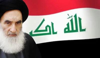 جامعة الحمدانية تستذكر عبق الفتوى الجهادية المقدسة
