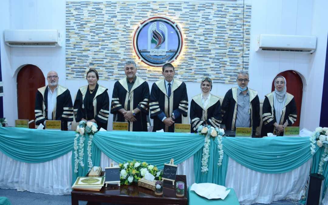 الأعرجي رئيساً للجنة مناقشة اطروحة دكتوراه في جامعة بغداد