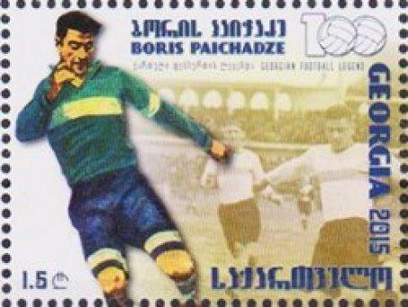 Boris Paichadze