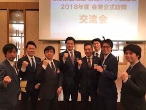 2018年度会頭公式訪問in長岡
