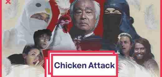 【魔音穿腦】 雞年年末首推單隻治癒系魔音神曲–《Chicken Attack》