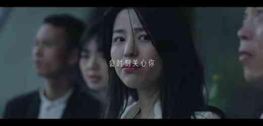 有時候看不見愛,是因為我們一直在愛你 《谁说中国人不懂爱》