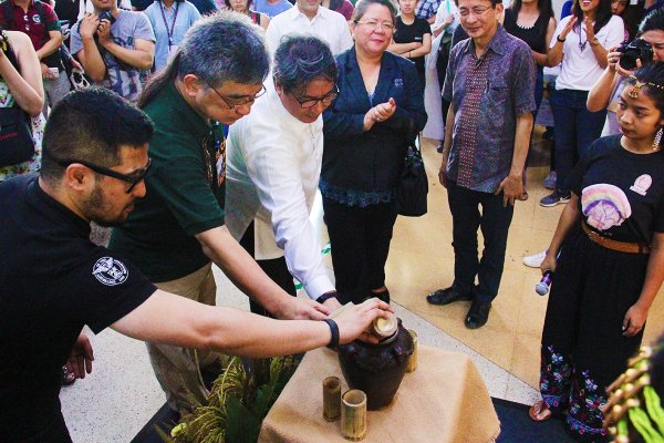 Science Technology & Society Month Launched In Upd