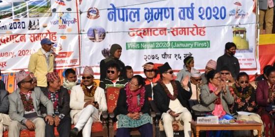 उदयपुरमा भ्रमण बर्ष २०२० चौदण्डिगढिमा भव्य समारोहका विच उद्घाटन